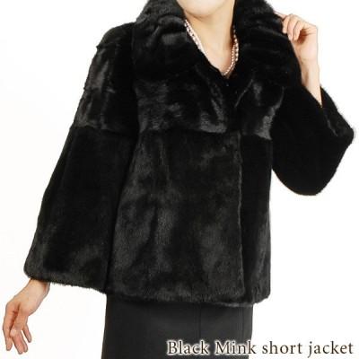 ファー/(ファー 毛皮)ブラックミンク ショートジャケット 『ギフト』