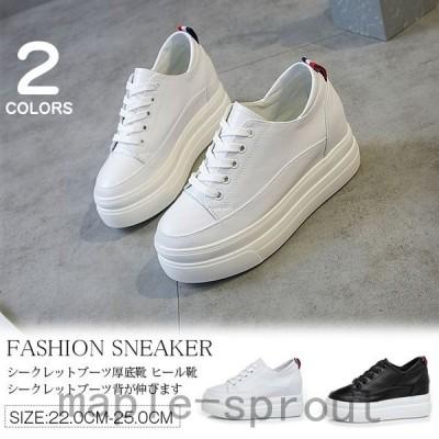 レディースシークレットブーツ厚底靴ヒール靴スニーカーレディース厚底シューズ美脚インヒール防滑シューズカジュアル