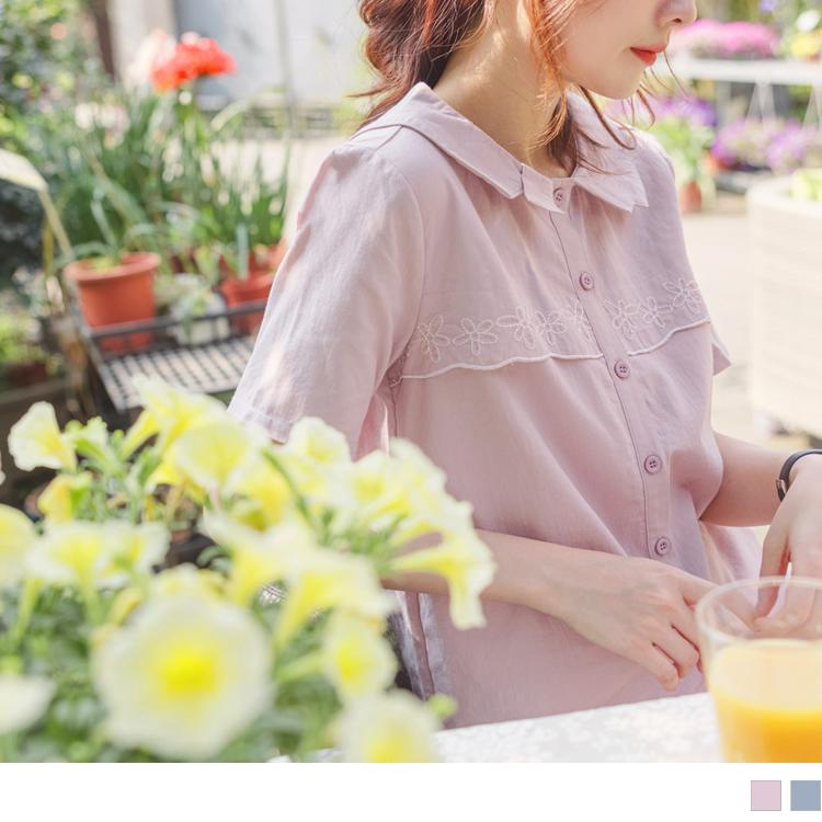 高含棉造型領花卉刺繡襯衫上衣