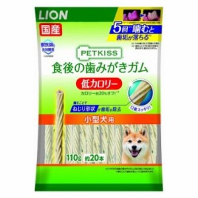 ライオン商事 PETKISS食後ガム低カロリー小型犬110g