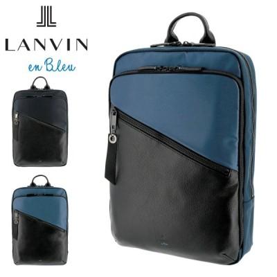 ランバンオンブルー リュック フェリックス メンズ 564722 日本製 LANVIN en Bleu   リュックサック バックパック スクエア ナイロン 牛革 本革 レザー