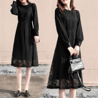 総レースパーティードレス 結婚式 パーティードレス 袖あり 大きいサイズ 3L 4L 5L 黒ドレス 結婚式 お呼ばれドレス花柄 ミモレ丈