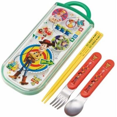 トイストーリー4 ディズニー キャラクター スライド トリオセット 食洗機対応 TCS1AM スケーター 461118 箸 フォーク スプーン ランチ用