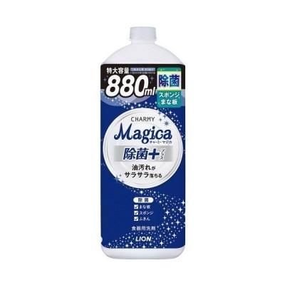 ライオン CHARMY Magica 除菌プラス 詰替用大型 880ml