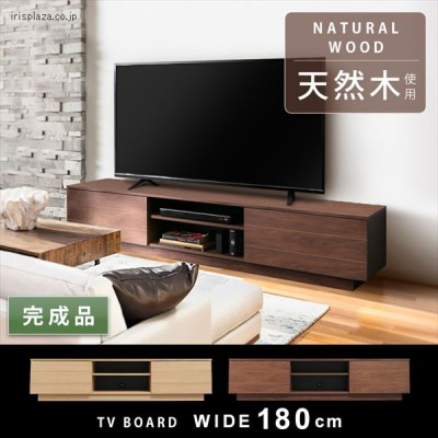 ボックステレビ台≪幅180cm≫   アッパータイプ BTS-SD180U 全2色