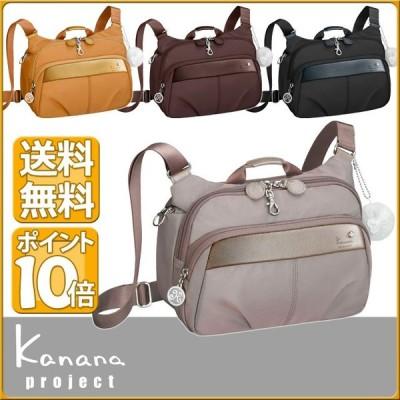 カナナ ショルダーバッグ Kanana カナナプロジェクト PJ1-3rd ヨコ 型 54782