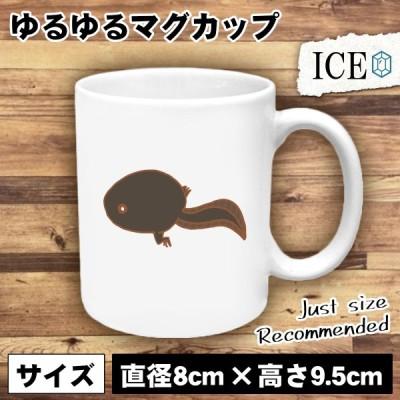 足 生えたおたまじゃくし おもしろ マグカップ コップ 陶器 可愛い かわいい 白 シンプル かわいい カッコイイ シュール 面白い ジョーク ゆるい プレゼント プ