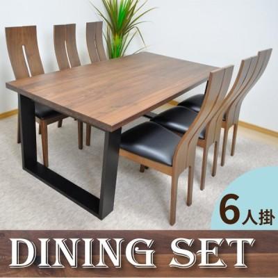 ダイニングテーブルセット 6人掛け  北欧 おしゃれ 7点 6人用 無垢材 ダイニングテーブル