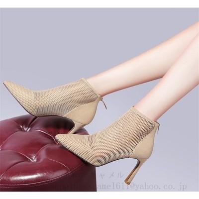 2色 サマー新作 高品質ブーツ サンダルメッシュブーツ PUローマ靴 ハイヒール8.5cm ショートブーツレディース 美脚 通気 2020夏作女性 おしゃれ