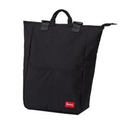 エコバッグ リュック型 16L コンパクトにたためる買い物バッグ ブラック