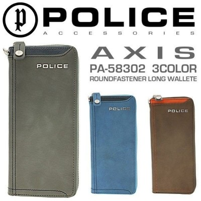 POLICE 長財布 AXIS ラウンドファスナー PA-58302 3COLOR