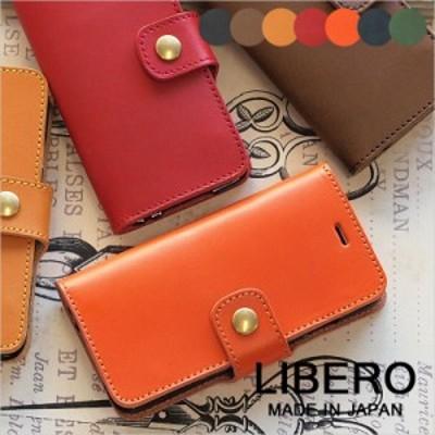 リベロ LIBERO iPhone6ケース 手帳型 アイフォンカバー ハードケース 栃木レザー LJ-704【メール便配送商品/ラッピング不可】
