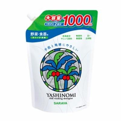 サラヤ ヤシノミ洗剤 つめかえ用(つめかえ2回分) 1000ml YASHINOMI SARAYA