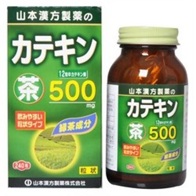 【山本漢方製薬】茶カテキン粒 280粒 ※お取り寄せ商品