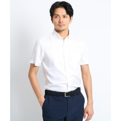 【抗菌防臭/Sサイズ〜】ヘリンボンボタンダウン 半袖ビジネスシャツ