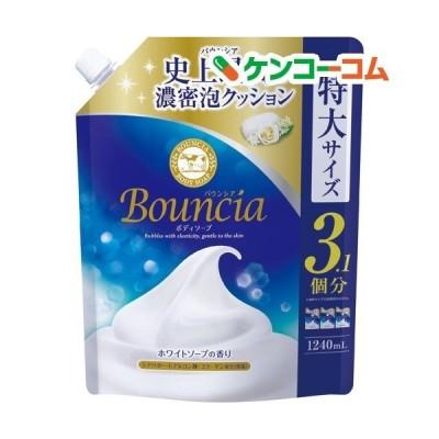 バウンシア ボディソープ 清楚なホワイトソープの香り 詰替用 ( 1240ml )/ バウンシア
