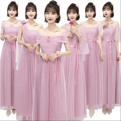 韓国風 ロング丈 ウェディングドレス 披露宴人気 可愛い 結婚式 花嫁 パーティードレス 二次会 着痩せ 素敵 奇麗 ワンピース 大きいサイズ  演奏会
