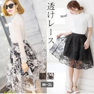 スカート レーススカート 花柄 チュールスカート 刺繍 Aライン フェミニン フレアスカート
