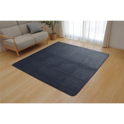 ラグマット カーペット 1畳 洗える 抗菌 防臭 無地 ブルー 約92×185cm (ホットカーペット対応)