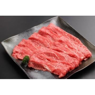 AB405SM-C 淡路牛(交雑牛)すき焼き用 上赤身 1kg