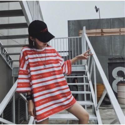 赤白 ボーダー stanrge k-pop 韓国 hiphop ビッグシルエット ユニセックス オルチャン ビッグロング Tシャツ ボーダー