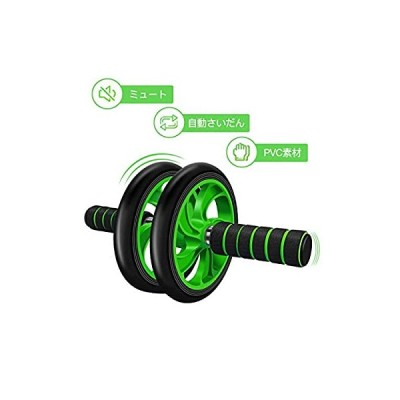 腹筋ローラー アブホイール エクササイズローラー トレーニング器具 筋トレ エクササイズウィル ストレッチ スリムトレーナー フィットネス 男女兼用