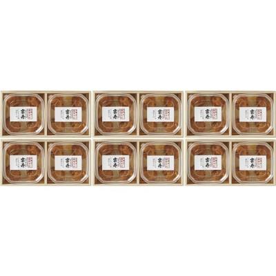 【送料無料】ウニの純米大吟醸漬け ウニ粕840【ギフト館】