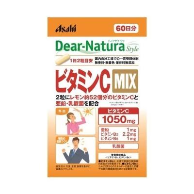 【ディアナチュラスタイル ビタミンC MIX 120粒】[代引選択不可]