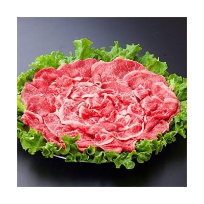 冷凍配送 牛肉 切り落とし 九州産 こだわりの 黒毛 和牛 切り落とし (300g×2パック(約3人前))