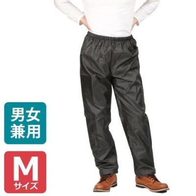 カジメイク Air-one快適パンツ ダークグレー M 2272 【同梱不可】[▲][AB]