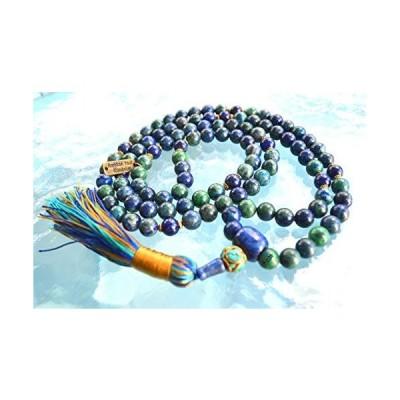 Genuine 108 Azurite and Lapis Lazuli Mala Beads Necklace, Azurite Tassel Necklace,Third Eye Activation, Stimulates Spiritual & Psychic Gifts