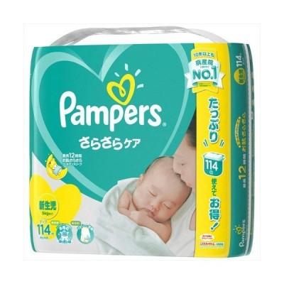 P&G パンパース(Pampers) テープ ウルトラジャンボ NB (114枚)×3点セット 【まとめ買い特価!】