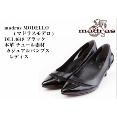 madras MODELLO (マドラス モデーロ) DLL4618 本革 チュール素材カジュアルヒールパンプス チュール素