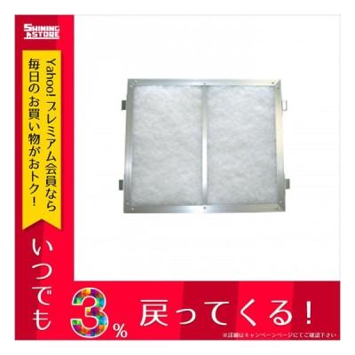 東洋機械 不織布 レンジフードフィルター 小型・浅型レンジフード 磁石タイプ 25.0×30.0 取付用枠1枚+フィルター1枚 レンジフード フィルター