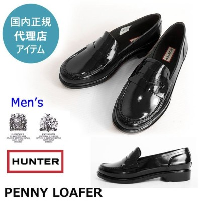 HUNTER ハンター ペニー ローファー メンズ ラバーシューズ リファインド グロス 防水 靴 M REFINED PENNY LOAFER GLOSS MFF9107RGL