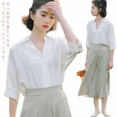 《送料無料》シンプルな中に甘さをのせて。白シャツ 白 半袖シャツ Vネック トップス シャツ ブラウス 五分袖 夏服 夏物 シン