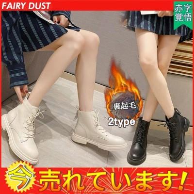 赤字覚悟 ショートブーツ ブーツ レディース ブーツ 太ヒール ローヒール 履きやすい 痛くない 靴 PU 編み上げ 裏起毛