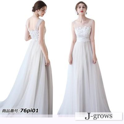 ウエディングドレス ロングドレス 二次会 ドレス 花嫁 Aライン 白 レース チュール 結婚式 海外ウエディング フォーマルドレス サッシュリボン S M L 2L 3L 7号