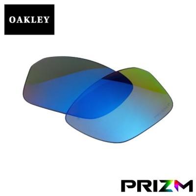 オークリー スプリットショット サングラス 交換レンズ プリズム 偏光 102-990-008 OAKLEY SPLIT SHOT スポーツサングラス PRIZM SAPPHIRE POLARIZED