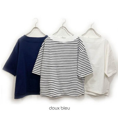 (30%OFFセール)doux bleu (ドゥーブルー)ミドルネックプルオーバー(ネコポス便可)