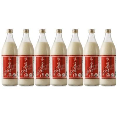 造り酒屋の甘酒(無添加)900ml7本セット