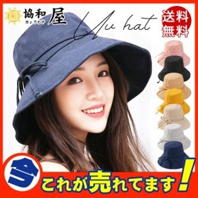 【赤字覚悟】 UVカット 帽子 つば広 レディース リボン付き 全7色 日よけ 折りたたみ 大きいサイズ 日焼け対策 アウトドア 飛ばない 女優