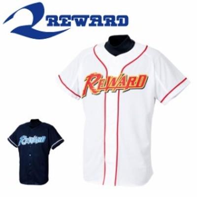 ネコポス レワード 野球 ジュニア ユニフォーム シャツ 半袖 ボタン 前開 袖ショート 少年野球 子供用 日本製 REWARD