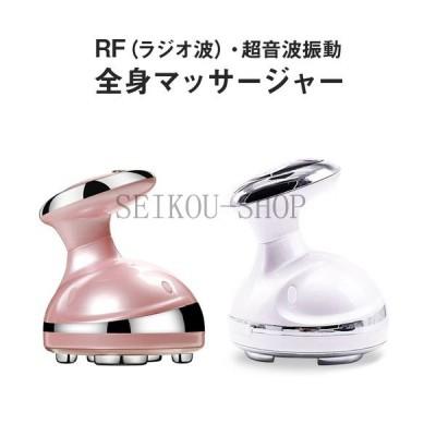 人気新作 家庭用キャビテーション機器ボディ専用 マッサージ器 美肌 RFラジオ波・高周波 振動・LED搭載