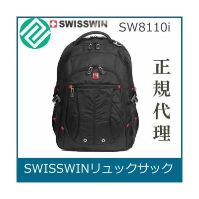 バックパック リュック メンズ レディース ブラック 30L 男女兼用 登山 バッグ 旅行 通勤用 アウトドア 通学 おしゃれ デイパック カジュアル SWISSWIN SW8110i
