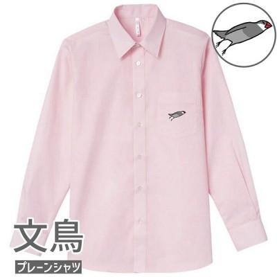 文鳥 ワンポイントシャツ #1 「ミサイル文鳥」 文鳥 グッズ ブンチョウ ぶんちょう プレゼント