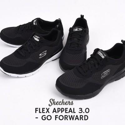 スケッチャーズ skechers スニーカー レディース カジュアル シューズファッション FLEX APPEAL 3.0 - GO FORWARD 13069W BBK BKW 黒
