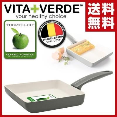 コンテンポ クォーツグレイ エッグパン CC000710-001 軽い 鍋 炒め鍋 ディープパン フライパン おしゃれ グリーンパン