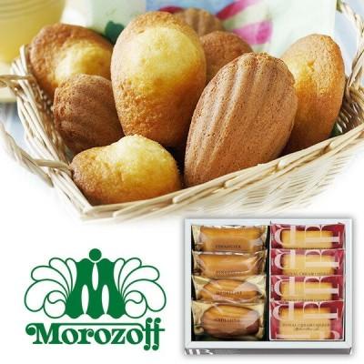 モロゾフ ブロードランド詰合せ(8個)ギフト お菓子 詰め合わせ スイーツ 贈答用 送料無料