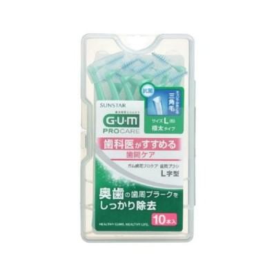 【あわせ買い1999円以上で送料無料】GUM(ガム) 歯周プロケア 歯間ブラシ L字型 L(5) 10本入り
